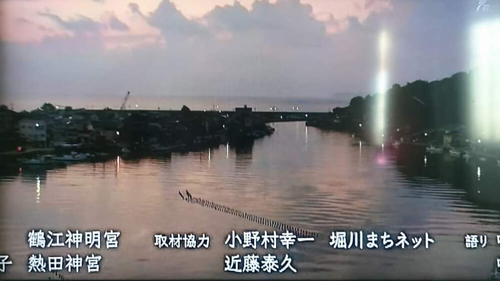 BS NHK 新日本風土記